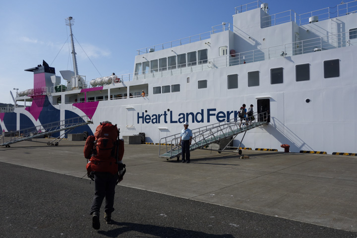 heartlandferry